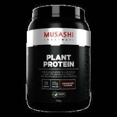 Musashi Plant Protein 900g